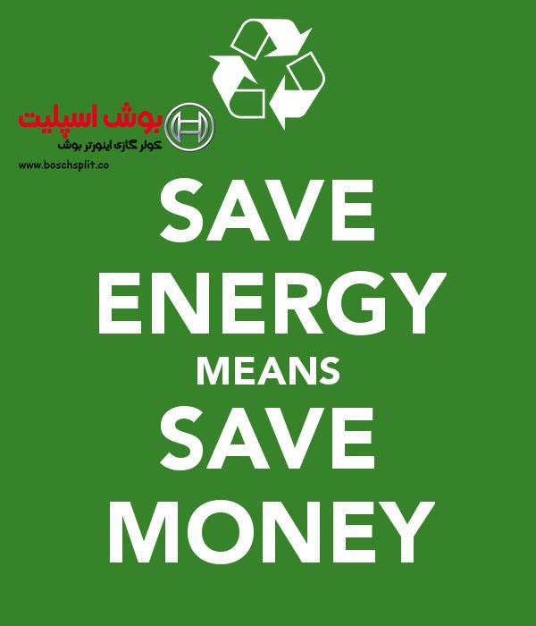 کم مصرف ترین کولر گازی و اسپلیت