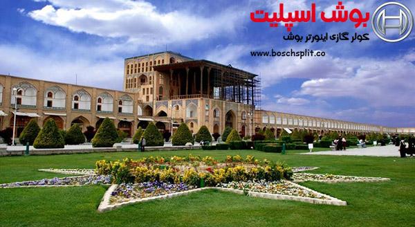 نمایندگی کولر گازی بوش در اصفهان