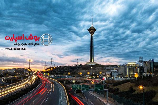 نمایندگی کولر گازی بوش در تهران