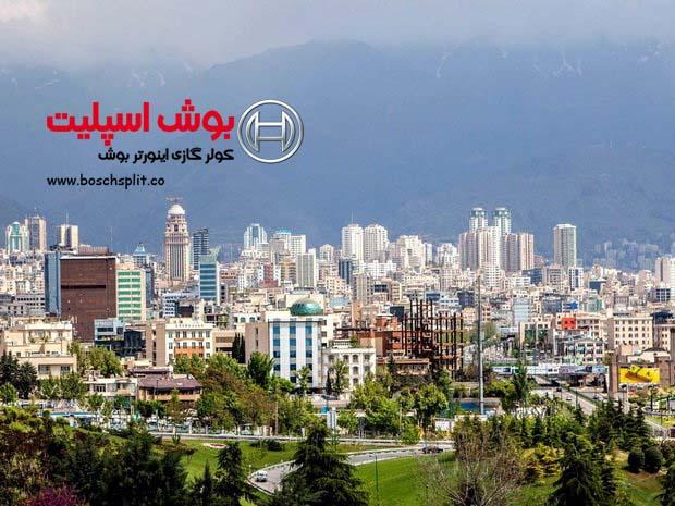 نمایندگی کولر گازی بوش در استان همدان