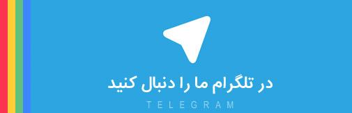 تلگرام کولر گازی بوش